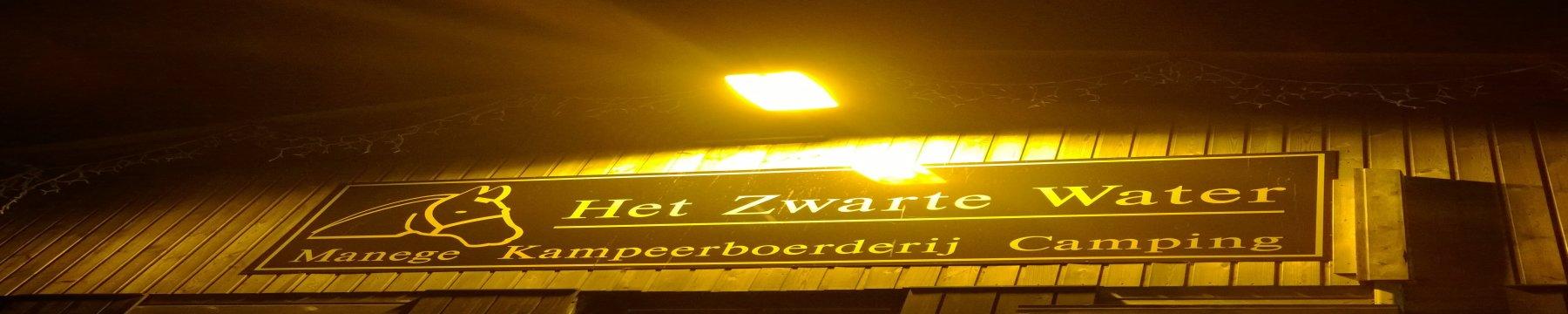 20150318-Het-Zwarte-Water-Voorgevel-Bij-nacht-1800x360